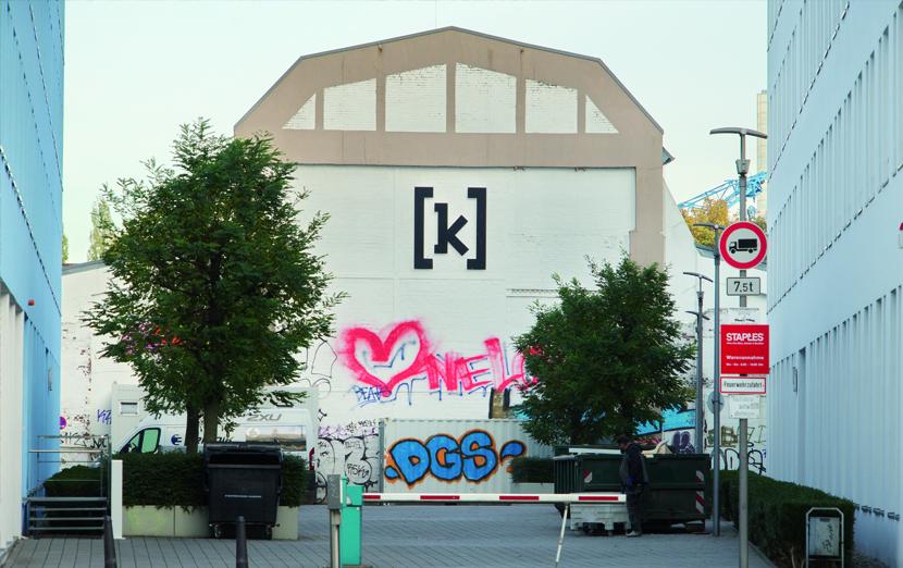 kampnagel-kulturfabrik